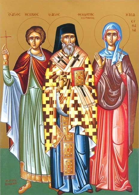 ايسيخيوس و ثيودوتوس كيرينيا و يوثاليا