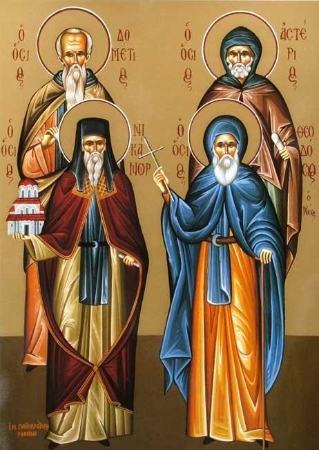 القديسون دوميتيوس و نيكانور وأستيريوس و ثيودوسيوس